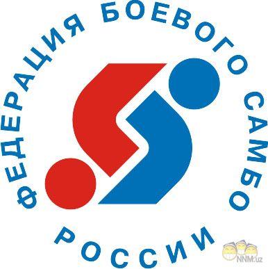 Федерация боевого самбо России