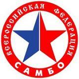 Федерация самбо России